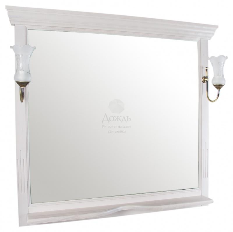 Купить Opadiris Риспекто 109 см, белый в интернет-магазине Дождь