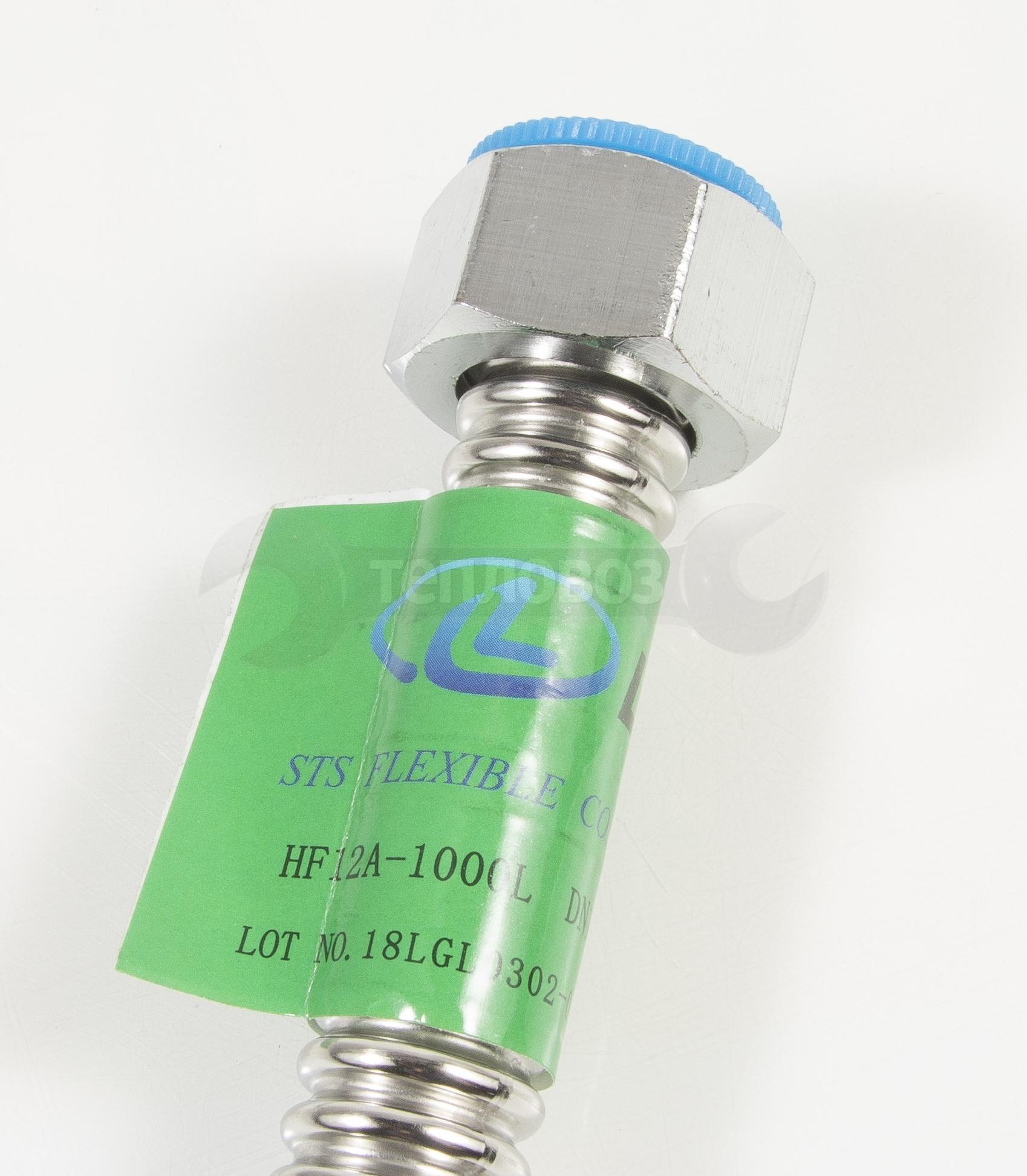 "Lavita ГГ 100 см, 1/2""х1/2"""