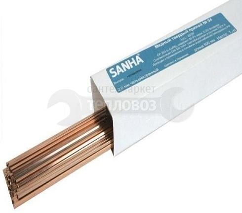 Купить Sanha 4939, 1 шт в интернет-магазине Дождь