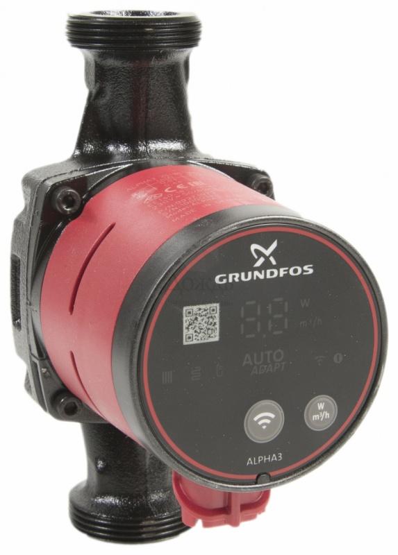 Купить Grundfos 99371970 ALPHA3 25-40 в интернет-магазине Дождь