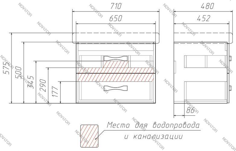 Домино Дрея Q70 Оскар В2 71см , белый