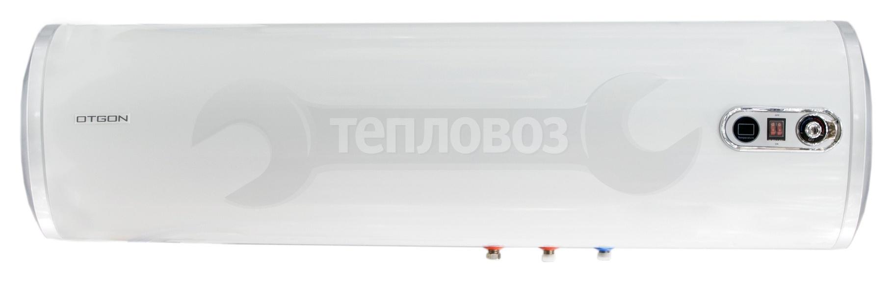 Otgon VHS150 горизонтальный 150 л