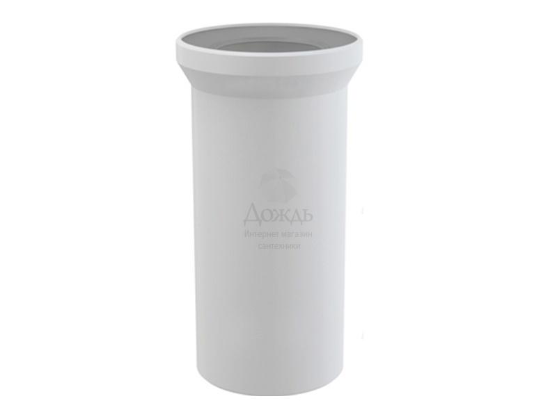Купить Alcaplast A91-250 в интернет-магазине Дождь