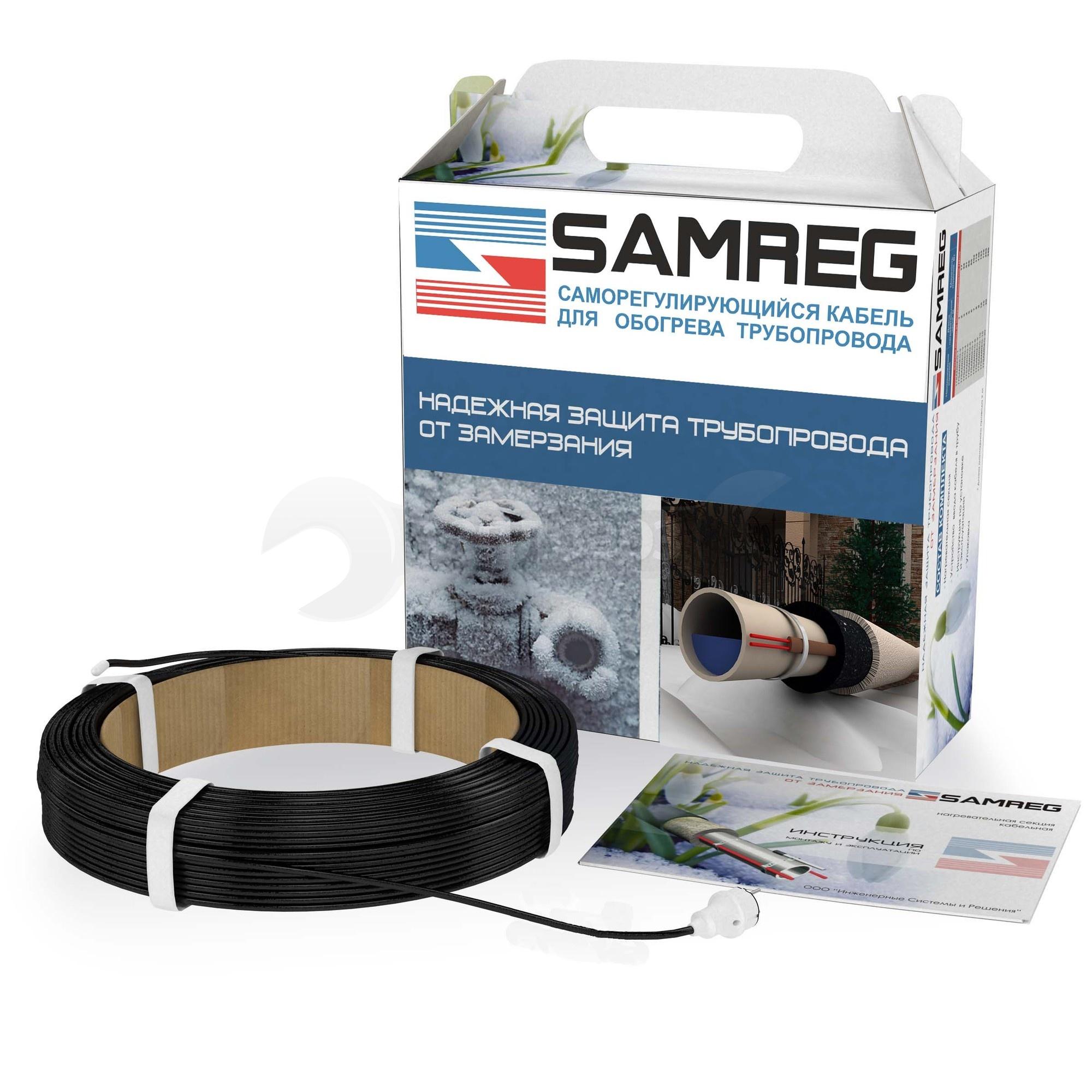 Купить Samreg 30SRL-2, 30 Вт/м, бухта 300 м в интернет-магазине Дождь