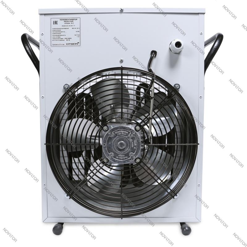 Otgon 15C, 15 кВт