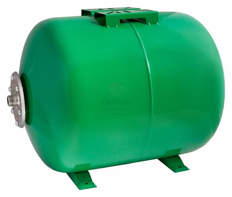 Купить Otgon MT 100H, 100 л горизонтальный, без манометра в интернет-магазине Дождь