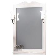Купить Opadiris Клио 65 см, белый в интернет-магазине Дождь
