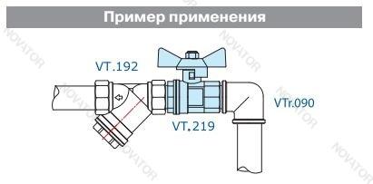 "Valtec 219, ппр, б, нр, 3/4"" (20)"