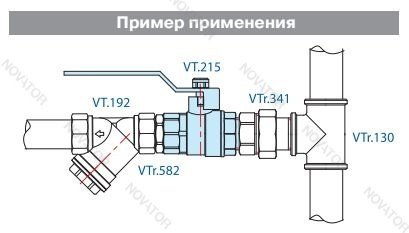 "Valtec 215, ппр, р, вр-нр, 1"" (25)"
