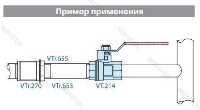 "Valtec 214, ппр, р, вр 1/2"" (15)"