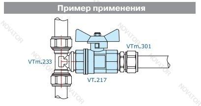 "Valtec 217, ппр, б, вр 3/4"" (20)"