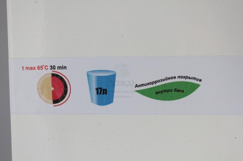 Купить Акватекс, 17 л, пластиковая мойка в интернет-магазине Дождь