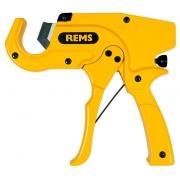 Rems 291220 РОС П35 А