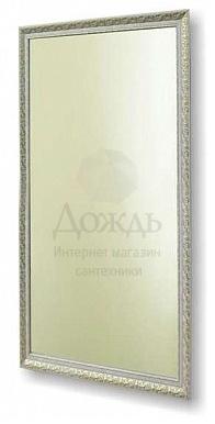 Купить Континент Версаль 60см, серебро в интернет-магазине Дождь