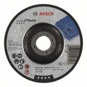 Купить Bosch 2608600221, 125х2,5х22мм в интернет-магазине Дождь