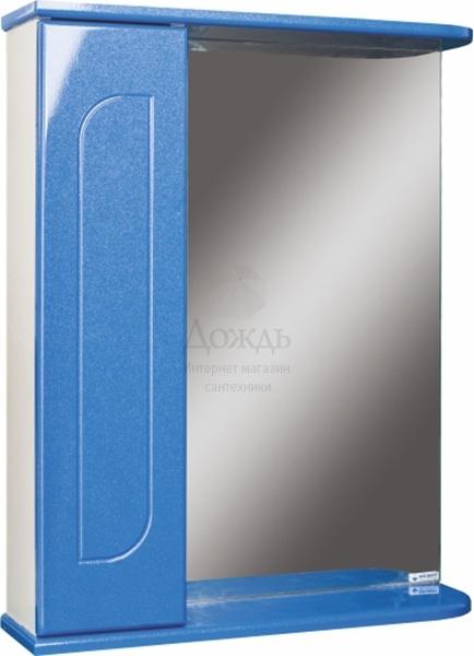 Купить Домино Айсберг Радуга 61,5 см, синий металлик в интернет-магазине Дождь