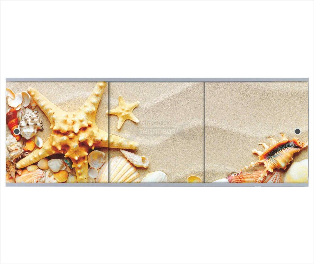 Метакам Премиум АРТ, 148 см, дары моря