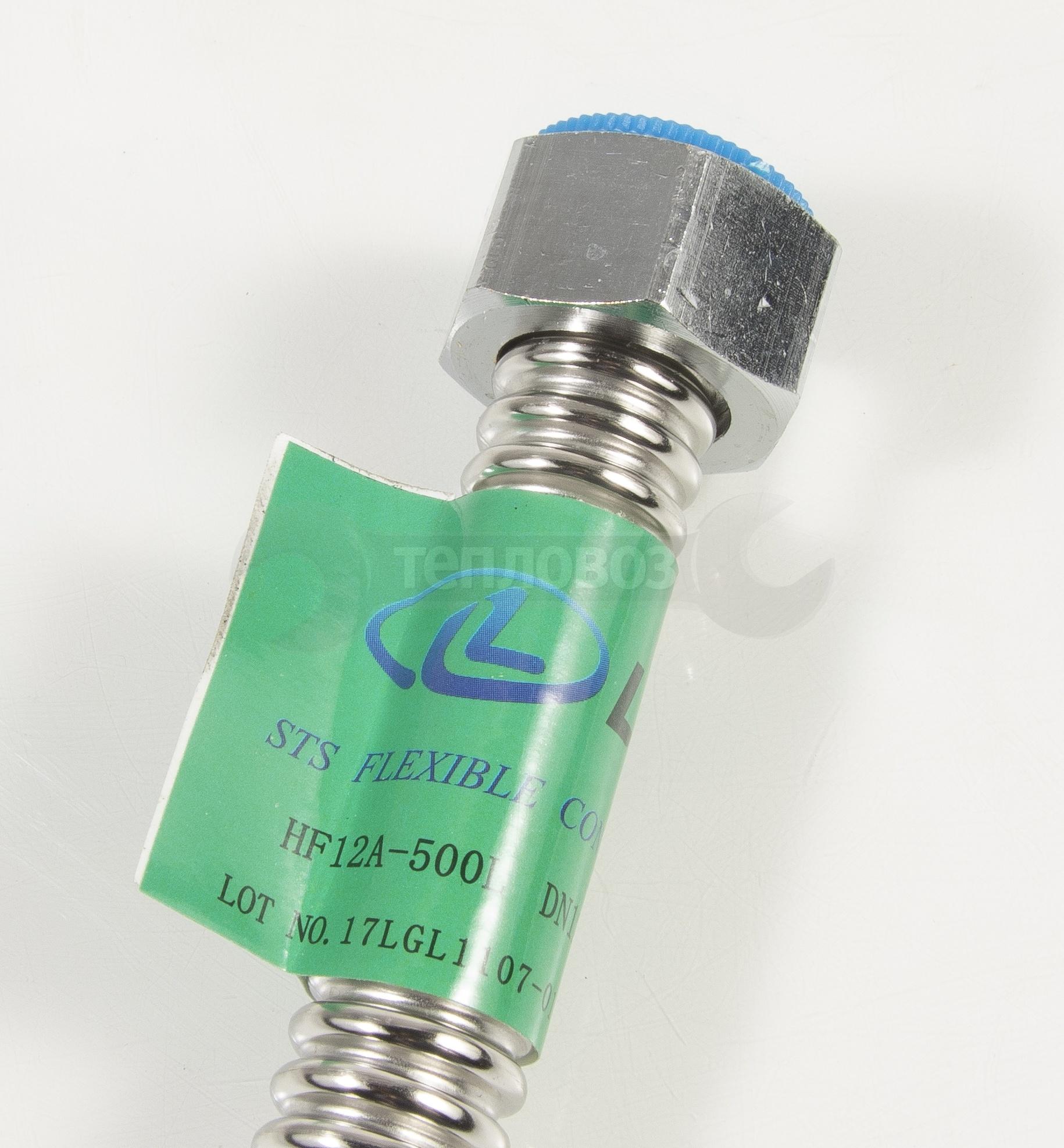 "Lavita ГГ 50 см, 1/2""х1/2"""