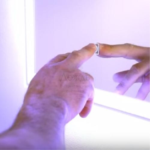 Купить Континент Verona LED 63см, серебро в интернет-магазине Дождь