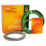 Spyheat SHD-15-2700