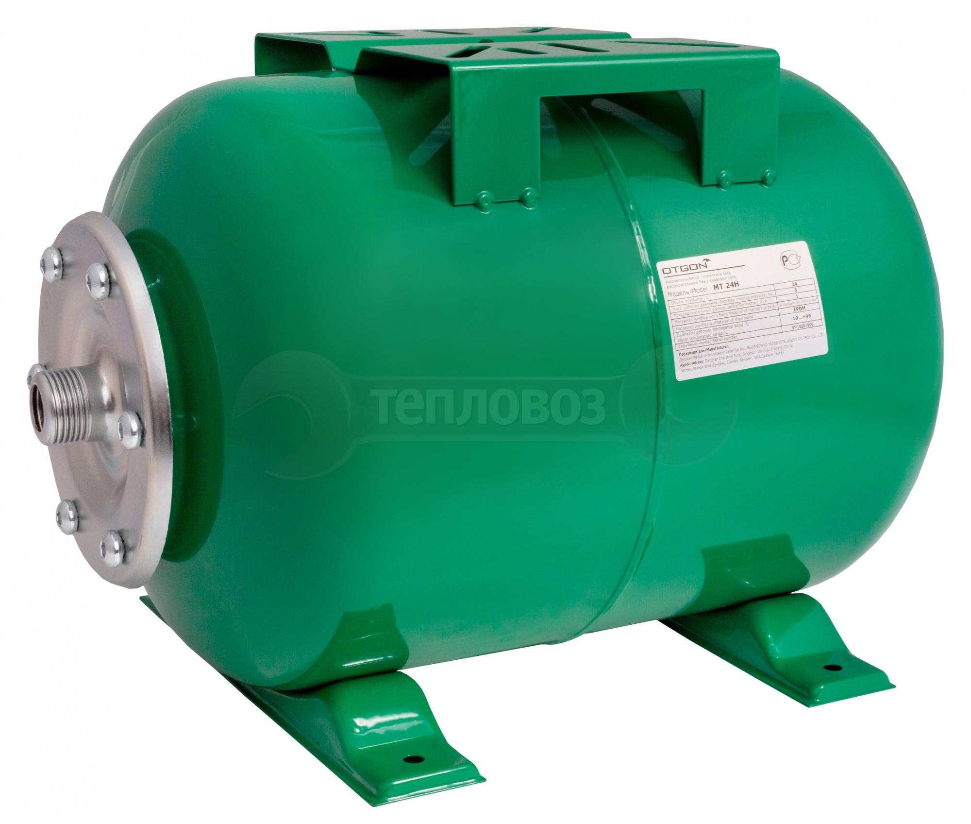 Купить Otgon MT 24H, 24 л горизонтальный, без манометра в интернет-магазине Дождь