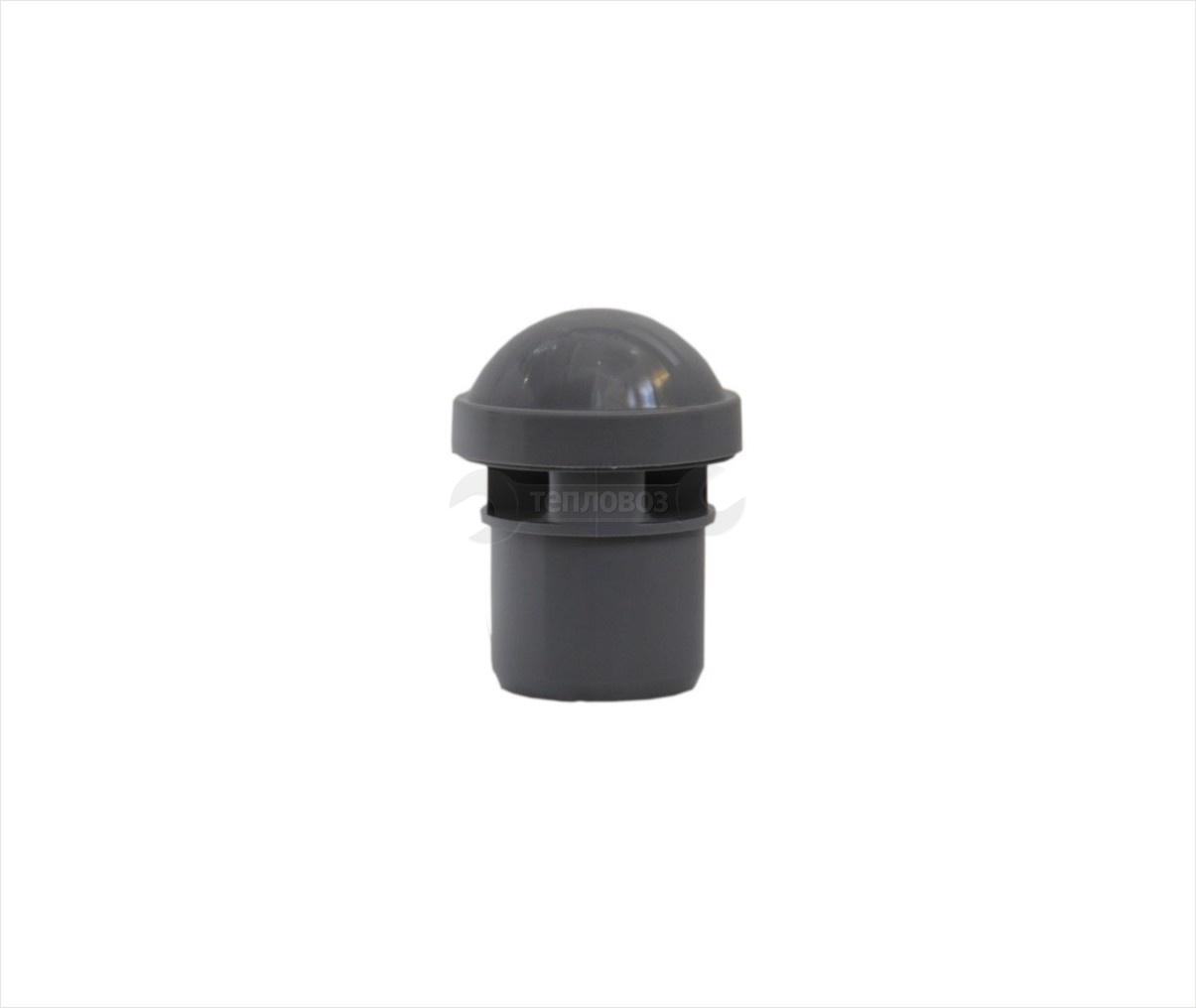 Sinikon 110 мм, (вакуумный клапан)