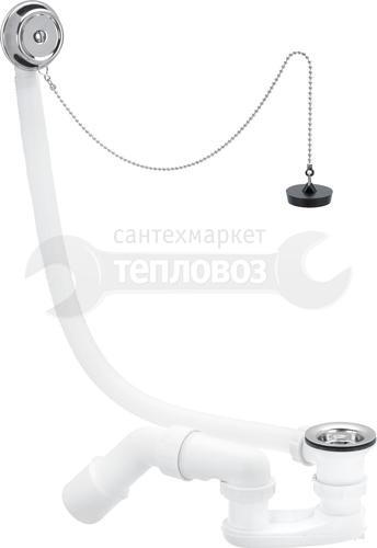 Купить Viega 6387.35 (311537) в интернет-магазине Дождь