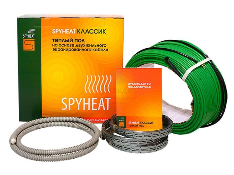 Купить Spyheat SHD-15-1800 Вт в интернет-магазине Дождь