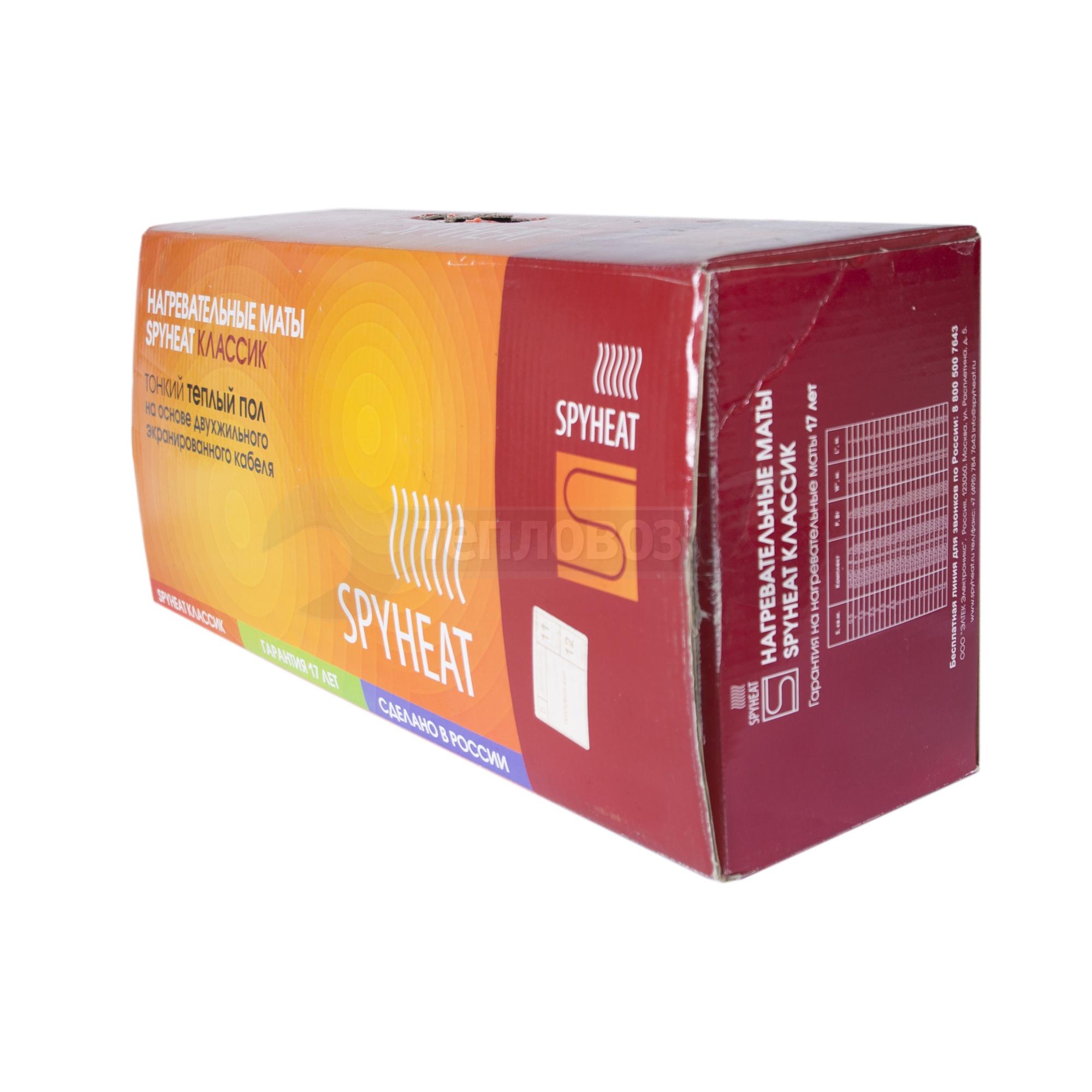 Spyheat Shмd - 8-1200