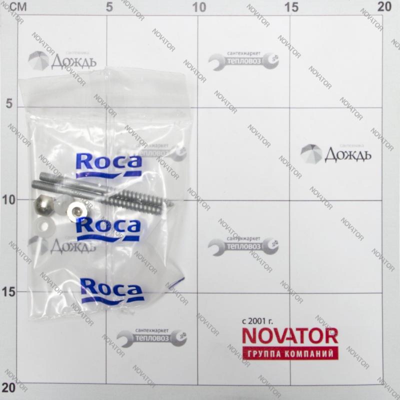 Roca Victoria 357390000