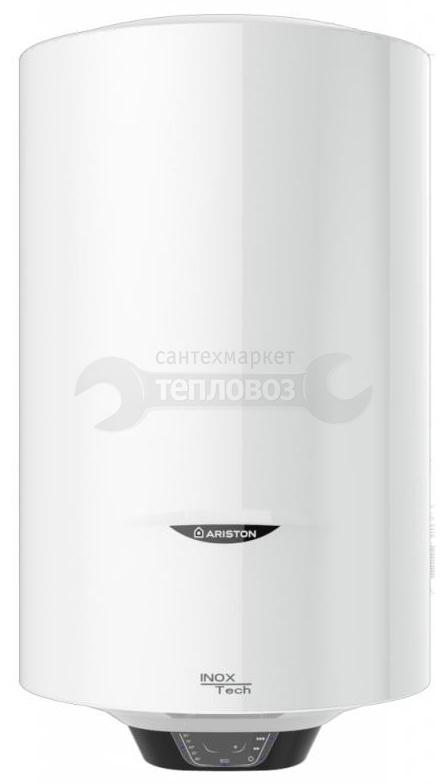 Купить Ariston 3700552 PRO1 ECO Inox ABS PW 65 V Slim, вертикальный, 65л в интернет-магазине Дождь