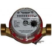 Купить Тепловодомер ВСГ-15-02 в интернет-магазине Дождь