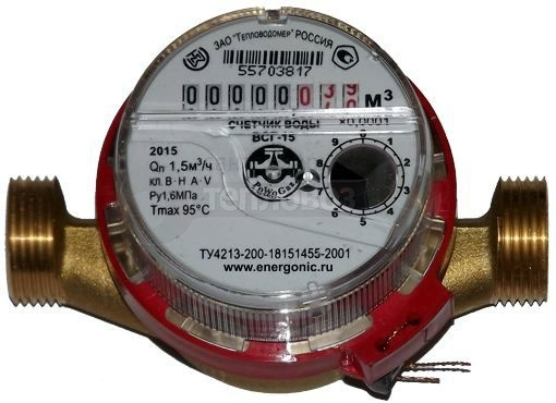 Тепловодомер ВСГ-15-02