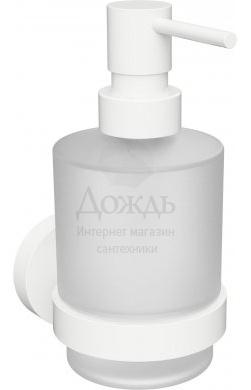 Купить Bemeta White 104109104 в интернет-магазине Дождь