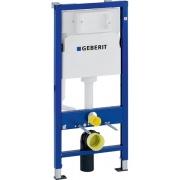 Купить Geberit Duofix Delta 458.103.00.1 UP100 в интернет-магазине Дождь