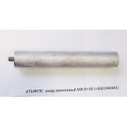 Atlantic 040186, MA D=26 L=160