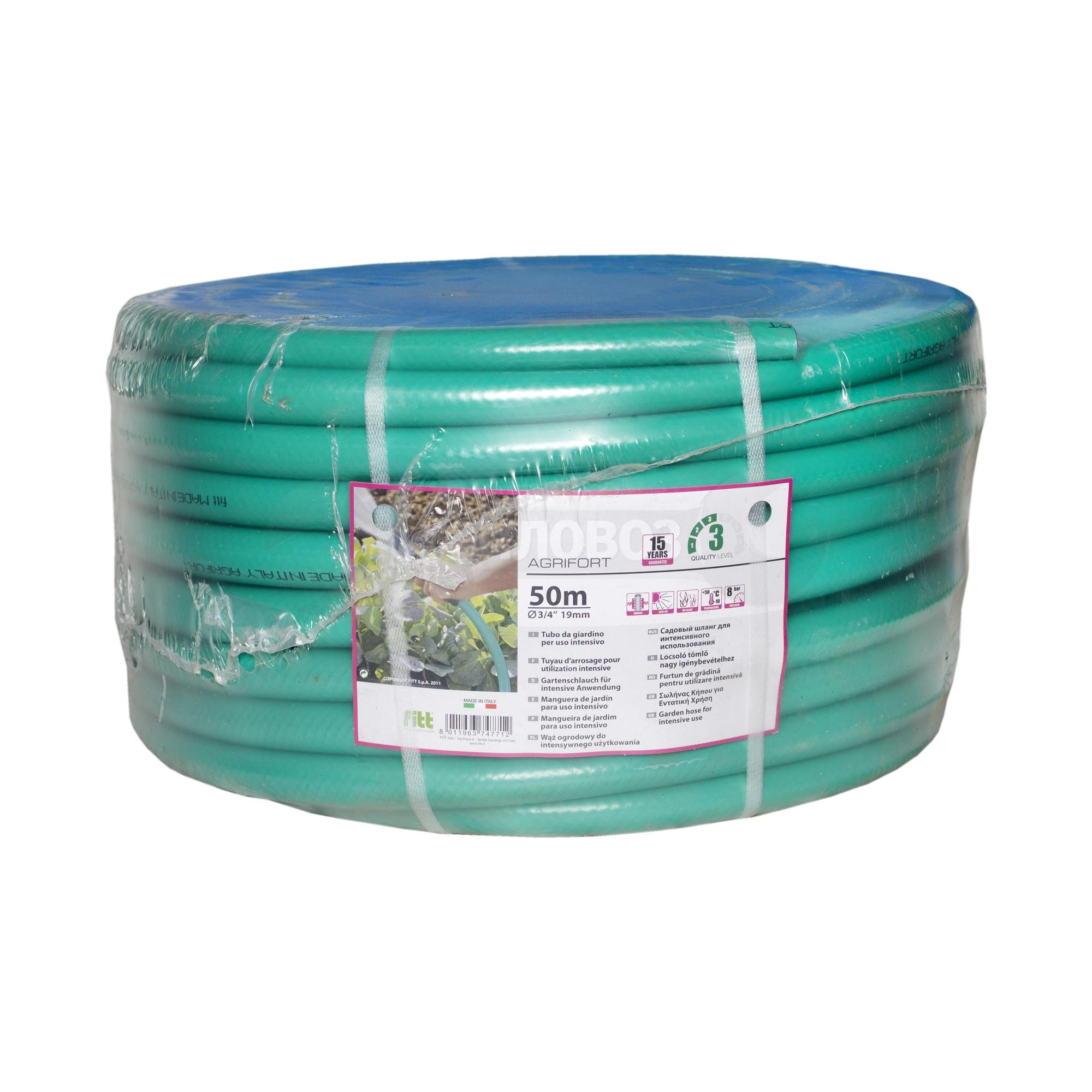 """Fitt Agri Fort 3/4"""", 50 мм, зеленый"""