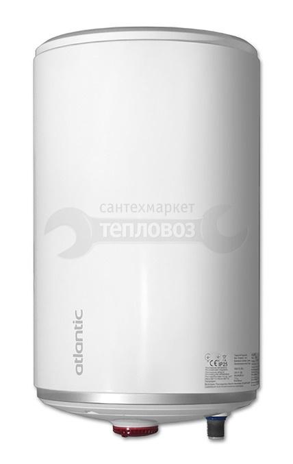 Atlantic O'PRO Small PCRB15, 15 л