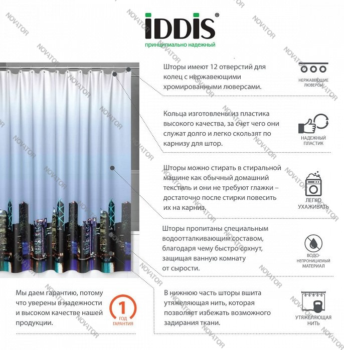 Iddis City 210P24RI11, 240х200см