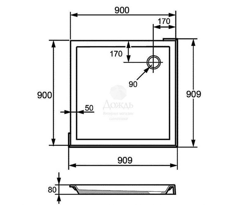 Купить HUPPE VERANO 235011.055, 90х90 см в интернет-магазине Дождь