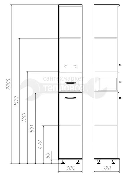 Домино Идеал 30 В1 DI44015P, 30 см