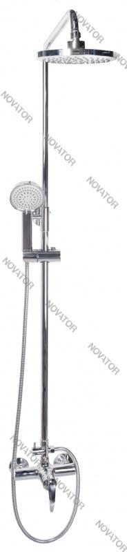 Coffer Axco MS-2312