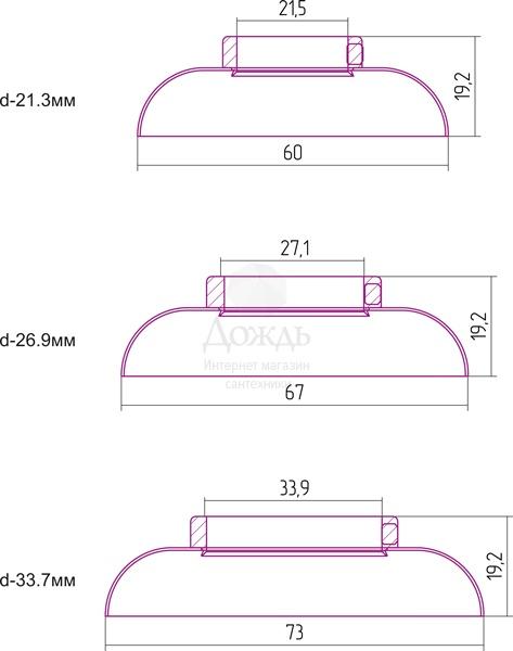 Купить Сунержа 00-1028-0001, хром в интернет-магазине Дождь