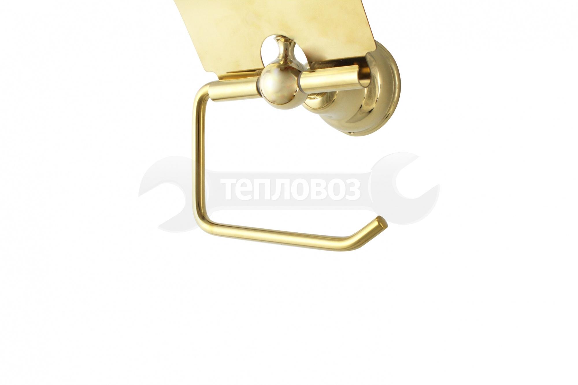Coffer 8651G, золото