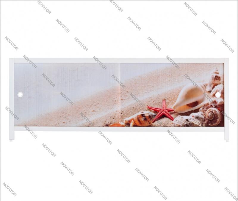 Метакам Ультра-Легкий АРТ, 168 см, дары моря