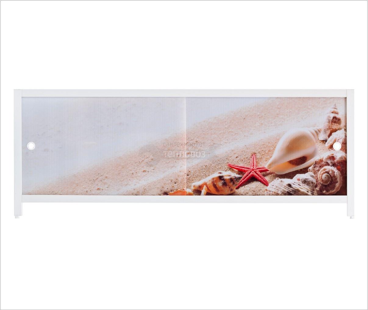 Купить Метакам Ультра-Легкий АРТ, 148 см, дары моря в интернет-магазине Дождь