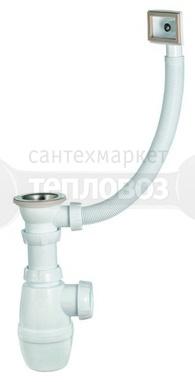 Купить Wirquin Гранд 30718022 (SG1740) в интернет-магазине Дождь