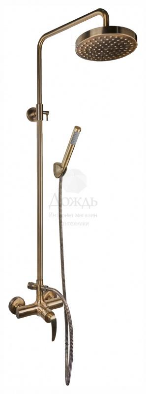 Купить Coffer Axco MS-B2312, бронза в интернет-магазине Дождь