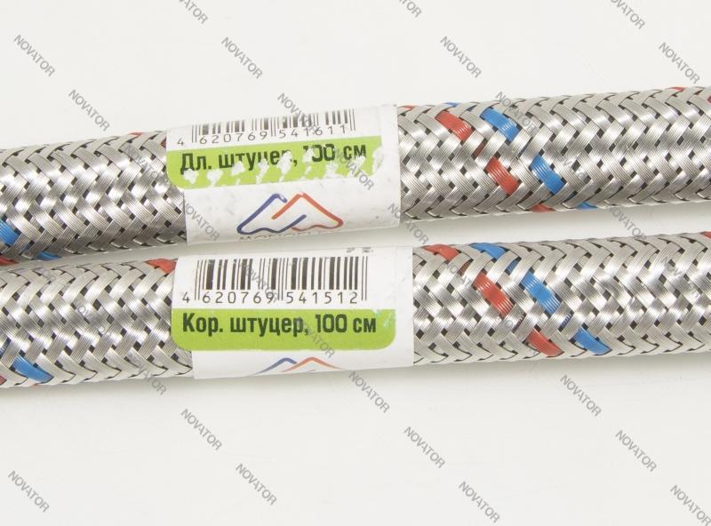 Monoflex 100 см , короткий и длинный штуцер