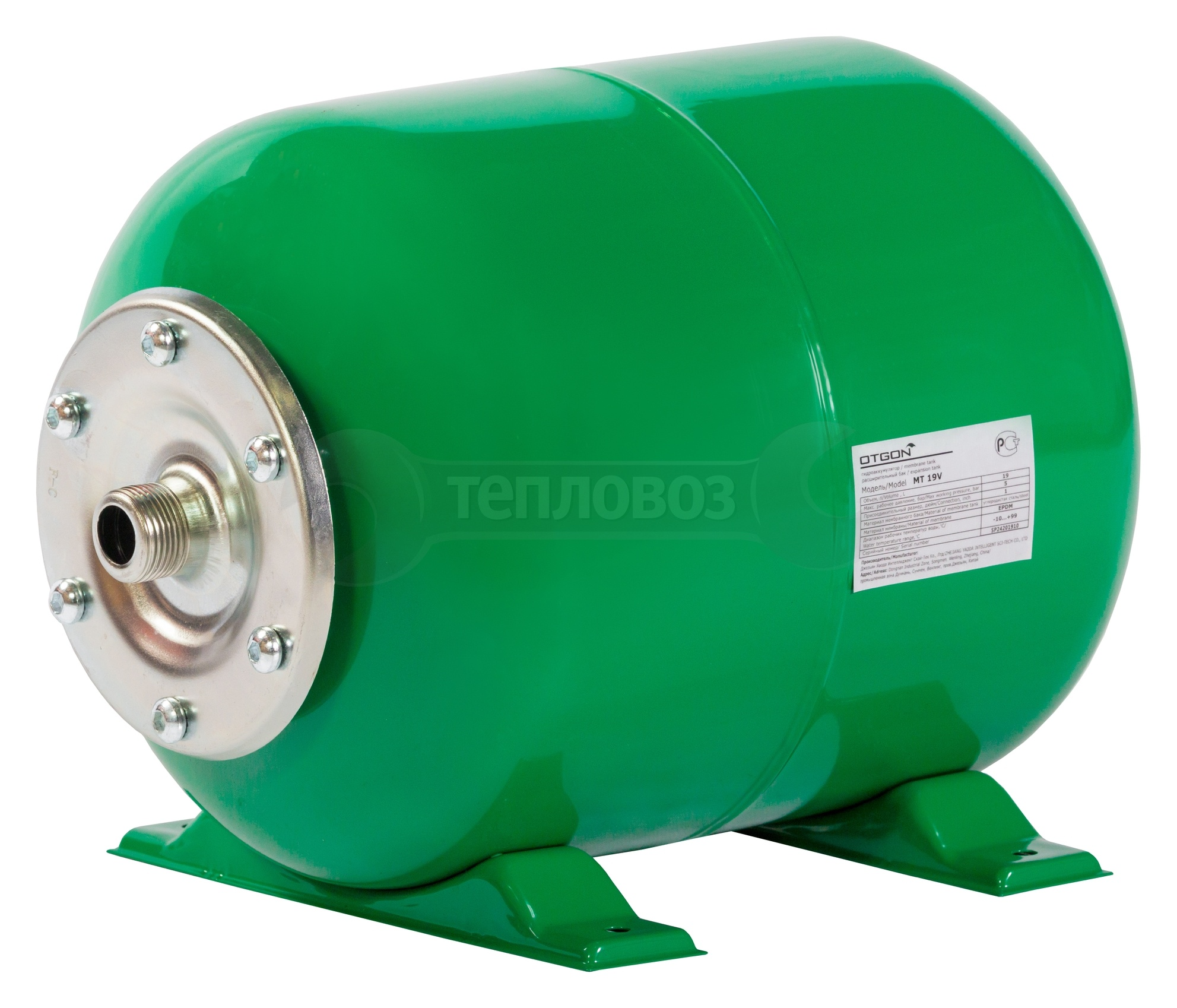 Купить Otgon MT 19V, 19 л, горизонтальный, без манометра в интернет-магазине Дождь